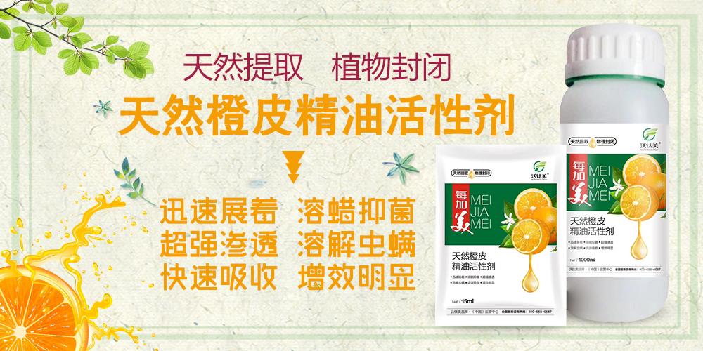 河南沃肽美农业科技有限公司4.jpg